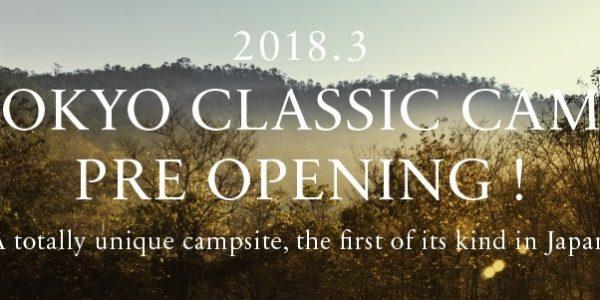 180312_東京クラシックキャンプ プレオープニング